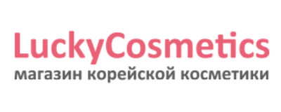 Кэшбэк LuckyCosmetics