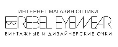 Кэшбэк Rebel eyewear
