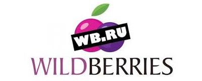 Кэшбэк Wildberries